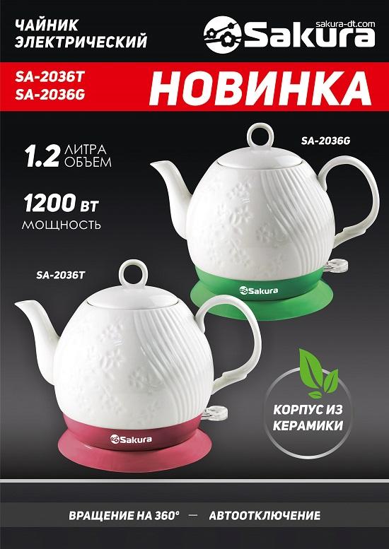 Чайники_керамика_новинки